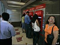 Banco en Venezuela
