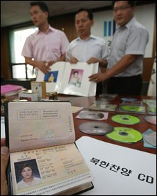 Officials from the prosecutor's office display evidence from the case against North Korean spy Won Jeong-hwa