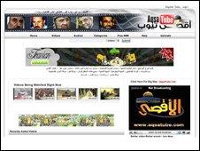 AqsaTube screenshot