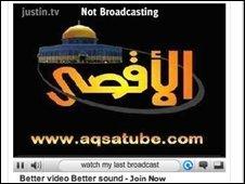 Screenshot of AqsaTube