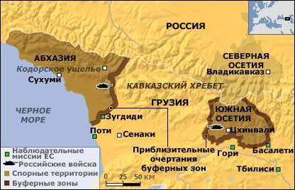 Карта зоны конфликта