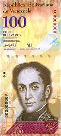 Bolívares Fuertes (Banco Central de Venezuela)