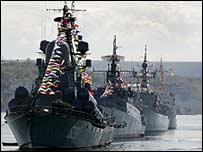 سفن روسية في البحر الأسود