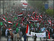 Supporters of Moqtada Sadr march in Baghdad (18 October 2008)