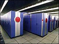 سادس اقوى كمبيوتر بالعالم في جامعة للعلوم بالسعودية,أنيدرا