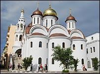 Primera iglesia ortodoxa rusa en La Habana, Cuba