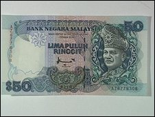 Malaysian ringgit note