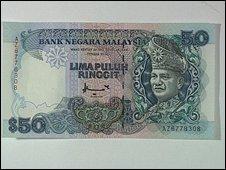 Malaysian ringgit note