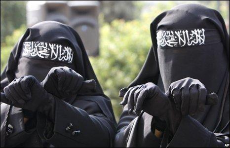 Sunni Muslim women protest in Beirut, Lebanon