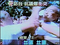 Im�genes del incidente en Taiw�n transmitidas por televisi�n