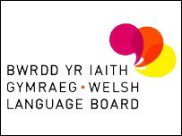 Logo Bwrdd yr Iaith
