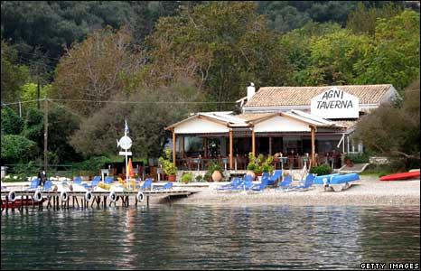 Agni Taverna