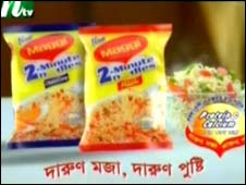 Nepali TV Maggi noodles advert