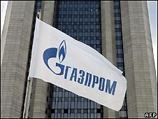 Gazprom headquarters in Moscow