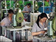 A factory in China's Fujian province