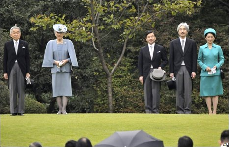 Japan's royal family at garden party in Tokyo