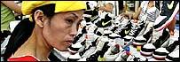 F�brica de zapatillas Nike