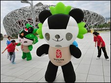 One of the five Fuwa at the Beijing Games