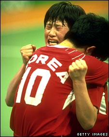 South Korea won a stunning gold medal in women's handball in 1988