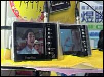 Digital TVs