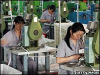 Fábrica de la provincia de Fujian, en China