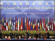 Asia-Europe Meeting, Beijing