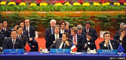 S�ptima Cumbre Asia-Europa (ASEM) en Pek�n