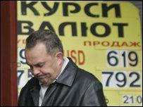 Человек перед обменным пунктом на Украине