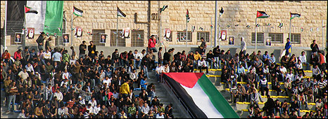 Crowd gathers for Palestinian national team match