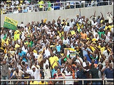 Fans of Dar es Salaam side Young Africans