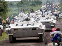 Силы ООН в Конго
