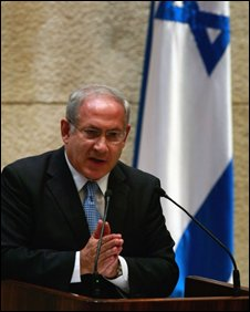 Binyamin Netanyahu speaking to Knesset