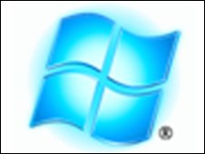 Azure logo (Microsoft)