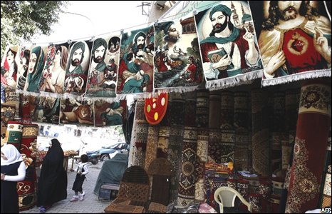 Rugs for sale at a market in Baghdad, Iraq