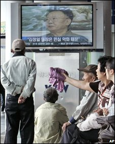 South Koreans watch TV reporting on North Korean leader Kim Jong-il