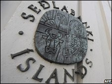 Logo of Iceland's central bank