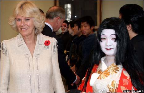 Camilla, Duchess of Cornwall, in Japan