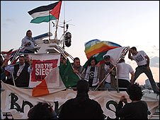 Free Gaza Movement boat Dignity leaving Larnaca