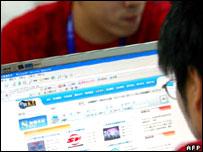 Пользователи интернета в Китае