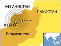 Карта района, где произошло землетрясение