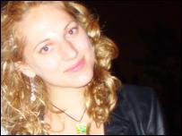 Наталья Ровенская