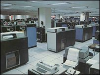 IBM computer room in 1980