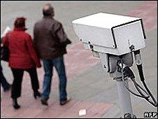 CCTV surveillance (AFP)