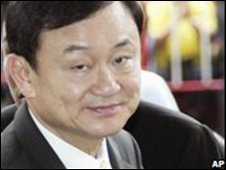 Thaksin Shinawatra, July 2008