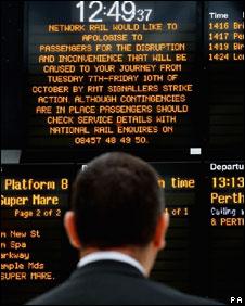 Railway station timetable
