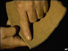 Fragment of pottery from Khirbet Qeiyafa
