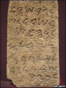 Phoenician written text on a stone (AFP/Getty)