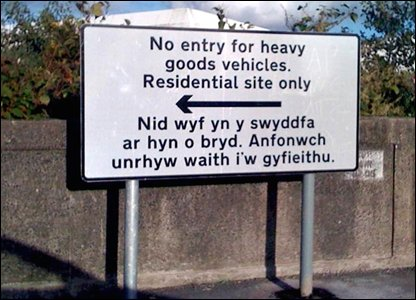 Welsh Sign Baffles Many | Government Translation Error