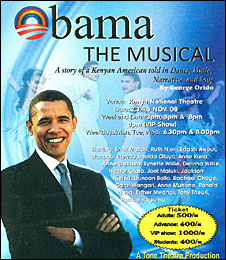 Flier for Obama, the Musical