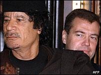 Муаммар Каддафи и Дмитрий Медведев
